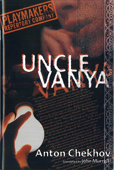 UncleVanyaArt-resized